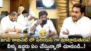 CM YS Jagan mohan reddy first cabinet meeting in Secretariat