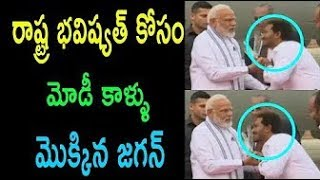 AP CM YS Jagan & party leaders Welcomes Prime Minister Narendra Modi