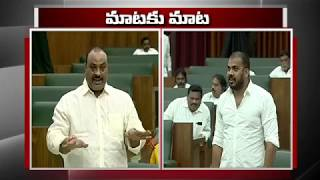 War of Words: Anil Kumar Yadav Vs Acham Naidu In AP Assembly 2019