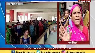 Mahisagar :મહિલાઓએ ન.પા. કચેરી ખાતે કર્યો હોબાળો- Mantavya News