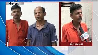 Panchmahal: યુવકને લગ્નની લાલચ આપી પડાવ્યા 1 લાખ - Mantavya News