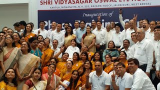 Inauguration of Phaco Training Centre at Siliguri Greater Lions Sri Vidhyasagar Oswal Eye Hospital