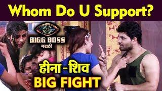 Heena Panchal And Shiv Take UGLY DIG At Each Other In Khurchi Samrat Task | Bigg Boss Marathi 2