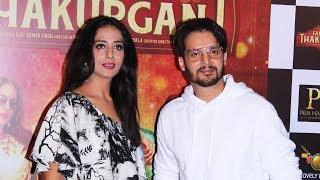 Family Of Thakurganj Trailer Launch | Jimmi Sheirgill Mahie Gill