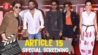 Article 15 Movie Screening   Shah Rukh Khan   Taapsee Pannu   Ayushmann Khurrana   Suniel Shetty