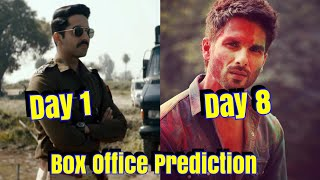 Article 15 Vs Kabir Singh Box Office Prediction l Day 1 - Day 8