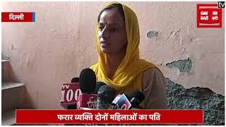 दिल्ली में फिर डबल मर्डर, 2 महिलाओं के शव बरामद