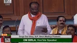 Shri Durga Das Uikey raising 'Matters of Urgent Public Importance' in Lok Sabha