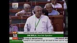 Shri Parbatbhai Patel Mishra raising 'Matters of Urgent Public Importance' in Lok Sabha