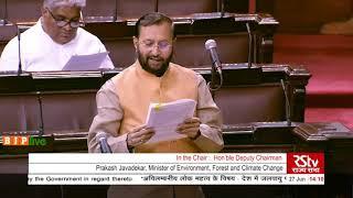 Shri Prakash Javadekar on Matter Raised with the Permission of the Chair in Rajya Sabha
