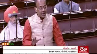 Shri Vijay Goel on Matter Raised with the Permission of the Chair in Rajya Sabha