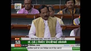 Shri Shripad Yesso Naik moves The Homoeopathy Central Council (Amendment) Bill, 2019 in Lok Sabha