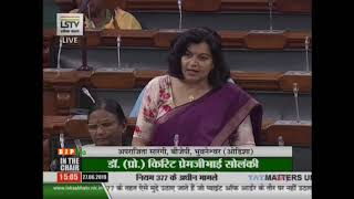 Smt. Aparajita Sarangi on Matters Under Rule 377 in Lok Sabha