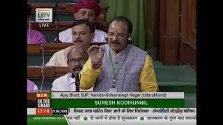 Shri Ajay Bhatt on The Homoeopathy Central Council (Amendment) Bill, 2019 in Lok Sabha :27.06.2019