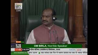 Shri Shripad Yesso Naik's reply on The Homoeopathy Central Council (Amendment) Bill, 2019