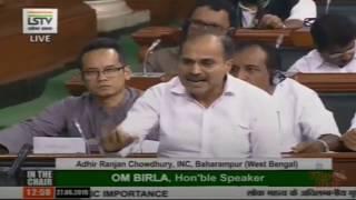 Lok Sabha | Adhir Ranjan Choudhary on tax rebate to disabled Indian Armed forces personnel
