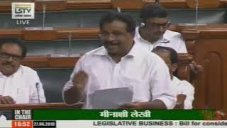 Suresh Kodikunnil on the Homoeopathy Central Council (Amendment) Bill, 2019