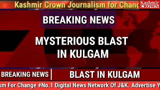 MYSTERIOUS BLAST IN KULGAM , 7 CHILDRENS INJURED MORE DETAILS AWAITED