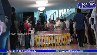 Tollywood Celebrities Visits Krishna Family   Vijaya Nirmala   Top Telugu TV