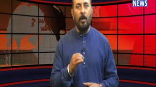 ओम प्रकाश चौटाला को बड़ा झटका...! ANV NEWS #RAJ_KUMAR_SHARMA