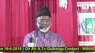 659th URS Haz Shaik Sirajuddin Junaidi Rh Shaikh-E-Deccan Gulbarga (Jalsa Azmat E Auliya 19-6-2019)