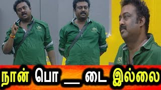 BIGG BOSS 3 TAMIL 27th Jun 2019 Full Episode|Episode 5|BB3 PROMO|Day 4|BB3 27/07/2019 Episode