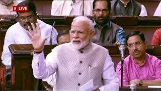 PM Narendra Modi Live from Rajya Sabha | 26 June 2019 | New Delhi, India