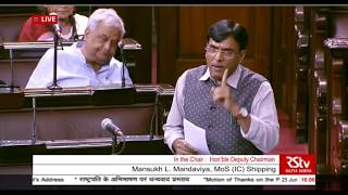 My speech on the discussion on Motion of Thanks on the Hon'ble President's Address.