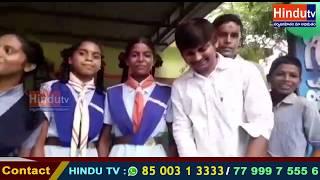 జబర్దస్త్ రాకింగ్ రాకేష్ గారు 2018  19 లో టెన్త్ అధిక మార్కులు వచ్చిన విద్యార్థులకు కాలర్ షిప్ చెక్క