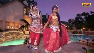 विनोद टाइगर टॉप रसिया || इस रसिया पर शहर की लड़कियों ने किया जमके डांस || New Dance 2019