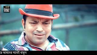 নায়ক বল্টু  খান । Nayok Boltu Khan। Siddikur rahman । Sohag Kazi । Bangla Comedy Natok 2019