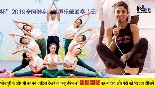 शिल्पा शेट्टी ने किया अंतर्राष्ट्रीय योग दिवस पर CRPF जवानों के साथ योगा !! पूरा वीडियो देखे