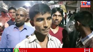 ROWDY SHETTERS HALCHAL CCTV FOOTAGE UNDER BISMILLAH HOTEL AT KALAPATTAR