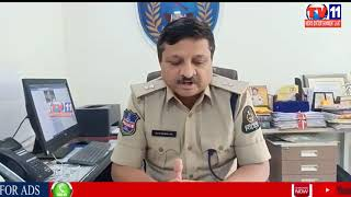 RTD IAS OFFICER HOUSE DRIVER CHEATED & THEFT MONEY FROM ACCOUNT, CCS DCP PRESS MEET