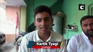 Hapur boy Kartik Tyagi selected for U-19 cricket team