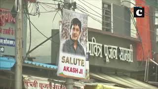 Salute Akash ji: posters put up in MP's Indore, later removed by Municipal Corporation