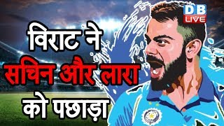 World Cup 2019 : India vs West Indies Match Preview |India Won By 125 Runs