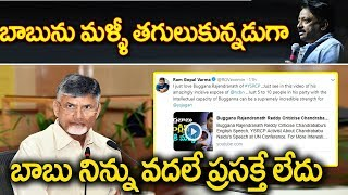 rgv fires on chandra babu naidu I #rgv I #ysjagan I rectv india