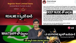 Technews in telugu 389:deepnude,realme c2 99,realme x spiderman,lg 5g phone,nasa drone