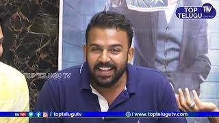 Tarun Bhaskar Funny Comments On Vijay Devarakonda | Top Telugu TV