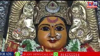 WARANGAL MAYOR VISITED & OFFERED  PATTU VASTHRALU TO SRI BHADRAKALI TEMPLE AT WARANGAL
