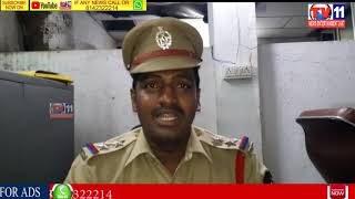 IPL CRICKET BETTING GANG ARRESTED BY WEST ZONE TASKFORCE POLICE AT LANGAR HOUSE