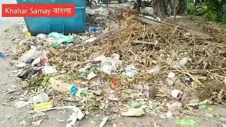 শিলিগুড়ির জঞ্জাল-যন্ত্রণা-5 ! Khabarsamay Bangla