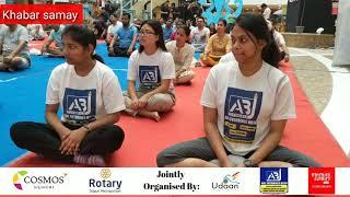 Yoga for peace, harmony and progress! Watch #YogaDay2019 programme || Khabar samay || Yoga Day