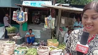 Siliguri Bazar
