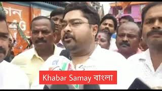 A rally was organized by the BJP against the vandalism of BJP's party office