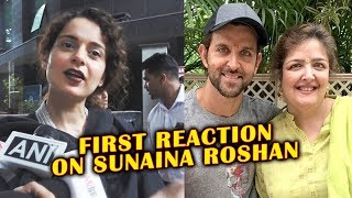 Kangana Ranaut FIRST REACTION Video On Hrithik Roshans Sister Sunaina Roshan Controversy
