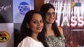 Hawa Badle Hassu Webseries Special Screening - Aahana Kumra,Chandan Roy Sanyal,Smita Tambe