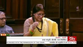 Smt. Roopa Ganguly on Matter Raised with the Permission of the Chair in Rajya Sabha