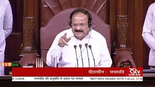 Shri Ramvichar Netam on Matter Raised with the Permission of the Chair in Rajya Sabha
